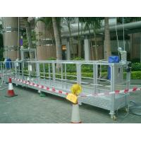 Buy cheap Aluminum hoist suspended platform / electric cradle / gondola electric platform from wholesalers