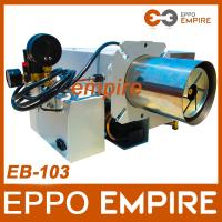 Buy cheap New China waste oil burner for farm,hotel and industrial with CE from wholesalers