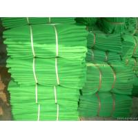 Buy cheap Safety Net,Construction Mesh, Temporary Safety fence,scaffolding net   green,blue product