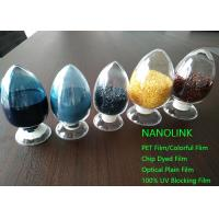 Buy cheap Color UV Blocking Masterbatch , ABS PET PVC Plastic Raw Material Masterbatch from wholesalers
