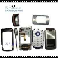 Buy cheap Nextel i776 Housing Original and Tested from wholesalers