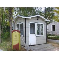 Buy cheap Low Cost Prefab Toilet Home With Flexible from wholesalers
