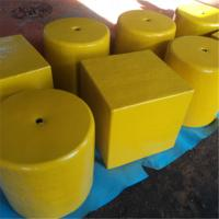 Buy cheap factory supply colorful floating boat fender eva foam filled fender from wholesalers