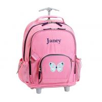 Buy cheap Kids Trolley Bag B3032 from wholesalers