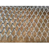 Buy cheap 150*300mm Aluminum Plate Expanded Metal Mesh Excellent Corrosion Resistance from wholesalers
