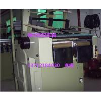 Buy cheap elastic textile machine for sofa, chair, mattress,furniture,shoes,leather,garments from wholesalers