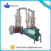 Buy cheap New designed cotton waste dropping from ginner mills cleaning machine for spinning from wholesalers