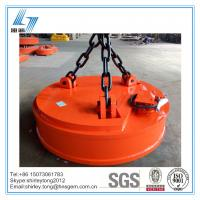 Buy cheap Industrial Circular Type Crane Lifting Electromagnet for Lifting Steel Scraps from wholesalers