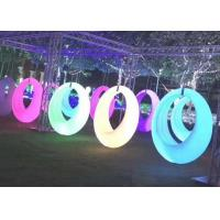 Buy cheap Glow Luxury Round Reclining LED Swing Hanging Outdoor Color Change Lighting from wholesalers