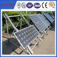 China Tin Roof PV Solar Panel Aluminum Mounting System , solar brackets, commercial solar system on sale