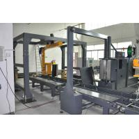 Buy cheap Fully Automatic Vertical Strapping Machine With Heating Element Sealing from wholesalers