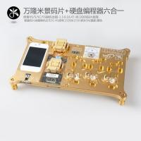 Buy cheap programmer adapter WL 6 IN 1 Apple chip and hard disk test fixture for iPhone 4S, 5, 5C, 5S product