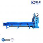 Buy cheap Scrap metal  cutting equipment from wholesalers