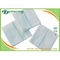 China Medical Cotton Gauze Swabs Absorbent sterile gauze sponge pads100% Cotton Safe Medical Dressing pads with X-RAY line on sale