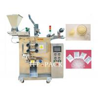 Buy cheap 3-5 Gram Sugar Packing Machine / Vertical Form Fill Seal Packaging Machines from wholesalers