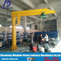 Buy cheap Solid Quality Low Price 5ton~10ton Swing Arm Jib Crane for Marble Stone Processing Yard from wholesalers
