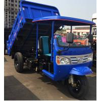 Buy cheap tricycle, disel tricycle,three wheel tricycle from wholesalers