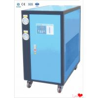 Buy cheap Water Chiller for Injection Moulding Machine from wholesalers