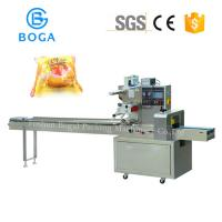 Buy cheap Bread Packing Machine Manual Twist Roll Bakery from wholesalers