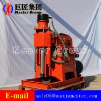 Buy cheap ZLJ650 Grouting Reinforcement Drilling Rig  Machine  For  Sale from wholesalers