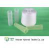 Buy cheap 100 Percent Virgin Polyester Spun Yarn Bright Short Fiber Ne 50/2 With Plastic from wholesalers