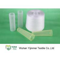 Buy cheap 100 Percent Virgin Polyester Spun Yarn Bright Short Fiber Ne 50/2 With Plastic Cone from wholesalers