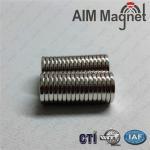 Buy cheap N50 neodymium magnet D12x1mm from wholesalers