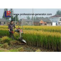 Buy cheap Agriculture Farm Machinery 8HP Wheat Reaper Binder with 180 water cooling diesel engine product