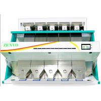 Buy cheap High Performance Optical Sorting Machine 5400 PIXEL CCD Camera Color Sorter from wholesalers
