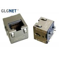 Buy cheap IP Cameras NIC  Vertical Rj45 Jack 180° Angle For 2.5G 5G Ethernet from wholesalers