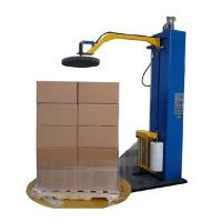Buy cheap Airport Luggage Automatic Pallet Stretch Film Wrapping Machine from wholesalers