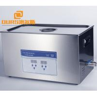 Buy cheap 30L High Power Desktop Ultrasonic Cleaner With Variable Speed Controller / Timer from wholesalers