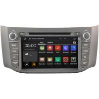 Buy cheap 2012 2013 2014 B17 Pulsar Nissan DVD Player Android Radio GPS Navigation CTAND-F9901N from wholesalers