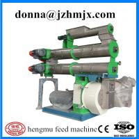 Buy cheap Technology unique design animal feed cutting machine with CE,ISO,TUV,SGS from wholesalers