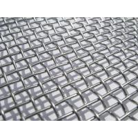 Buy cheap Stainless Steel Screen Mesh from wholesalers