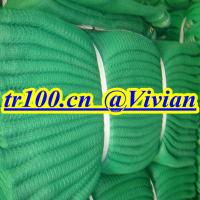 China Safety Netting,Protecting Netting,Construction Safety Nets on sale
