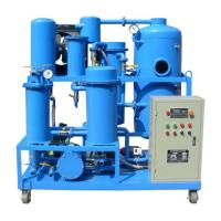Buy cheap Lubricating Oil Purifying Machine Series product
