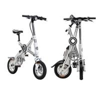 Buy cheap Adult Foldable Electric Scooter , folding electric bike with Pedal and Seat from wholesalers