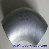 "Buy cheap 3/4"" Socket Weld 90 Degree Steel Pipe Elbow Material A182 F321 Rating 3000# from wholesalers"
