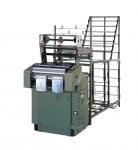 Buy cheap 2/150 heavy duty polyester nylon webbing loom weaving machine from wholesalers