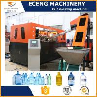 Buy cheap PLC Control Automatic Blowing Machine , 5L Bottle Maker Machine For Edible Oil from wholesalers