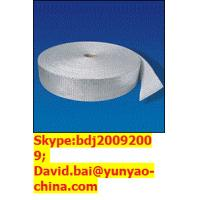 Buy cheap Texturized Fiberglass Tape from wholesalers