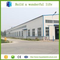Buy cheap HEYA steel structure workshop fabric buildings finance project for sale from wholesalers