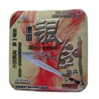 Buy cheap Silver Sword Sex Tablets Prevent Premature Ejaculation Sexual Enhancement Pills Make Sex Intercourse Time Longer from wholesalers