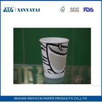 Buy cheap 16oz Heat - insulated Custom Paper Coffee Cups Hot Cup With Lids from Wholesalers