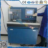 Buy cheap ERIKC fit fuel injection pump testing machine and common rail injector test bench , diesel injector calibration machines from wholesalers