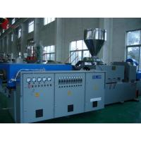 Buy cheap Twin-screw Plastic Extruder Machine from wholesalers