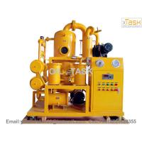 Buy cheap Explosion Proof Type Lubricating Oil Purifying Machine Oil Purifier Series TYA-EX from wholesalers