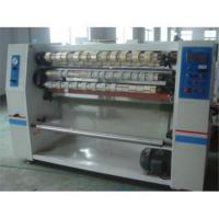 Buy cheap Adhesive tape slitter rewinder from wholesalers