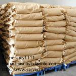 Buy cheap L-Arginine-L-pyroglutamate  Molecular Formula: C11H21N5O5  skype:sucy1171 from wholesalers